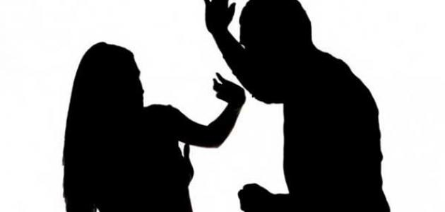 حكم ضرب الزوجة