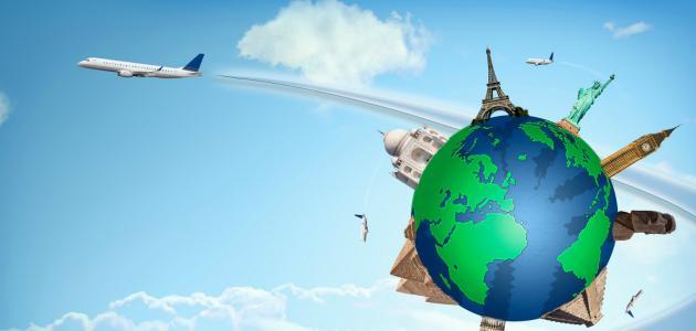 ما هي فوائد السفر
