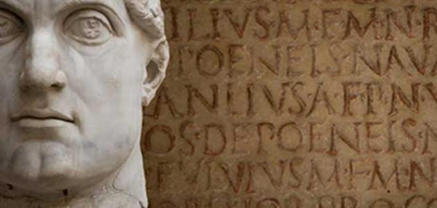 معلومات عن اللغة اللاتينية