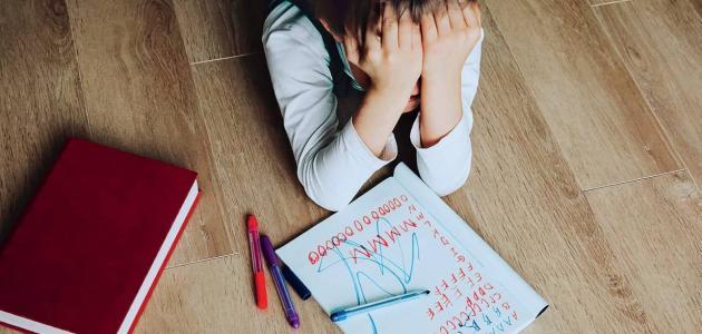 تعريف صعوبات التعلم