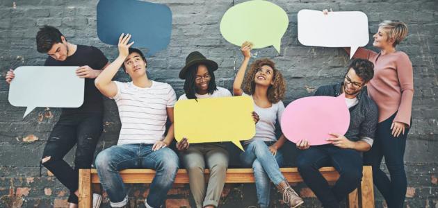 ما هي شروط الحوار