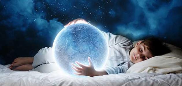 ما هو الحلم