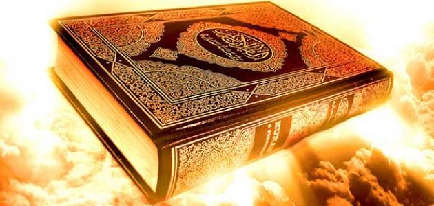 ما هي السنة النبوية