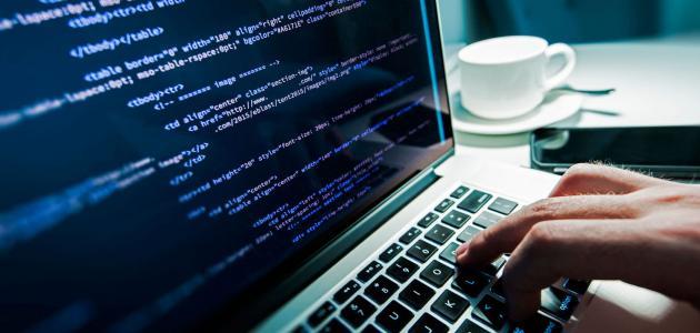 تعريف تكنولوجيا المعلومات