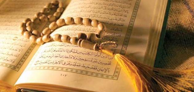 فضل ختم القرآن الكريم
