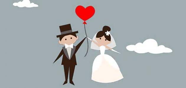 علامات تدل على الحياة الزوجية السعيدة