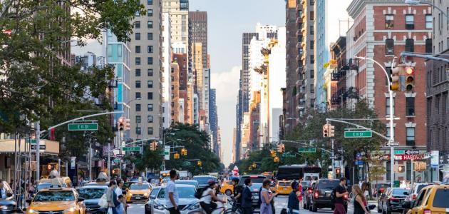 ما هي مميزات المدينة