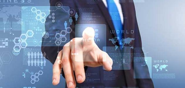 أهمية تكنولوجيا المعلومات