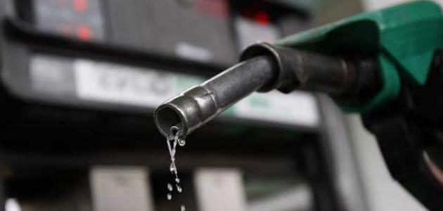 ما-هي-أنواع-الوقود/