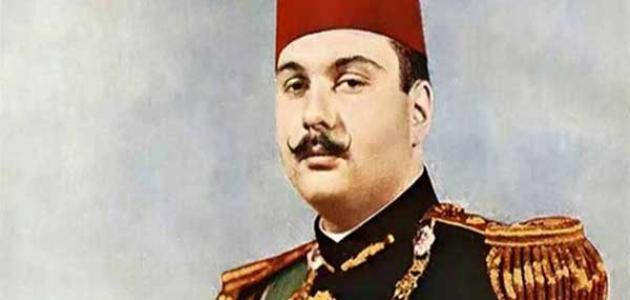 إنجازات الملك فاروق
