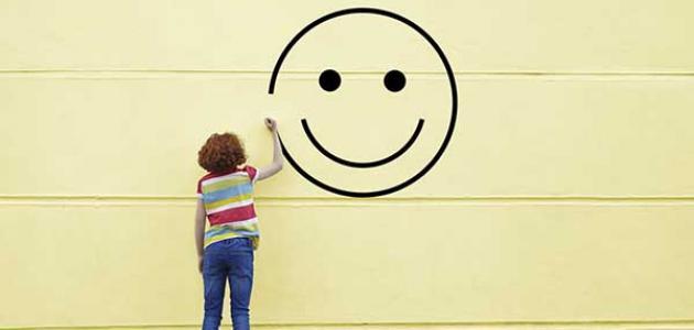موضوع تعبير عن السعادة