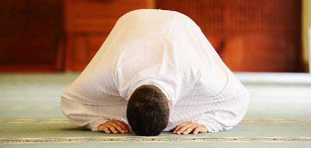 تعريف الخشوع في الصلاة