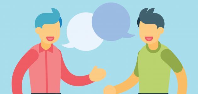 أنواع الحوار