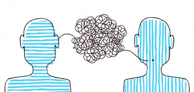 أنواع مهارات الاتصال