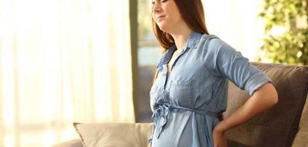 معلومات عن ألم العصعص للحامل