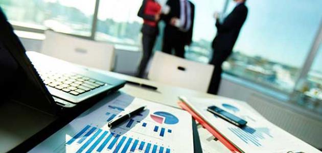 إدارة الأعمال ووظائفها