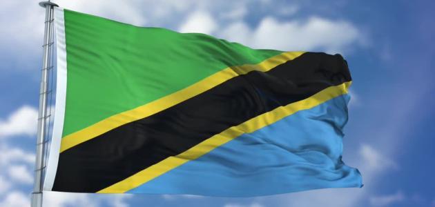 معلومات عن تنزانيا