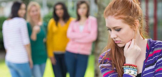 ما هو اضطراب القلق الاجتماعي