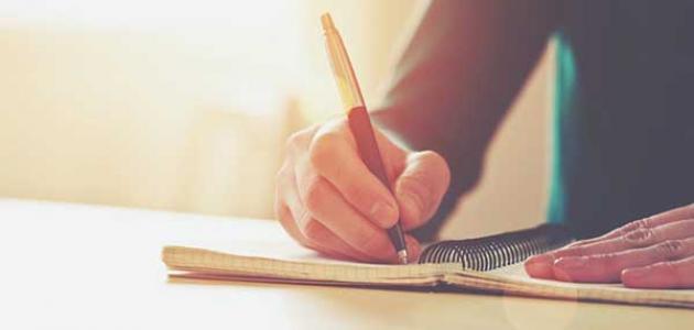 أنواع الكتابة