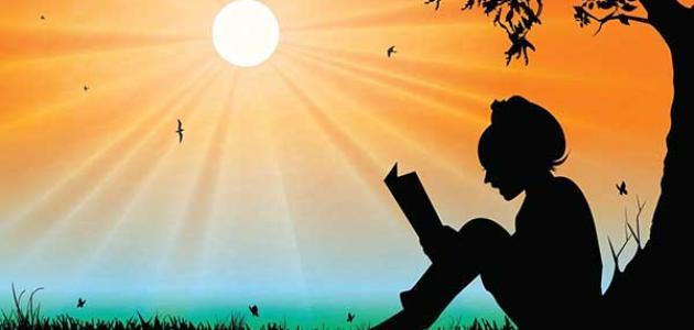 كتاب قوة التفكير الإيجابى