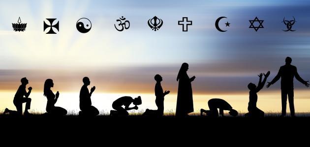 تعريف الدين