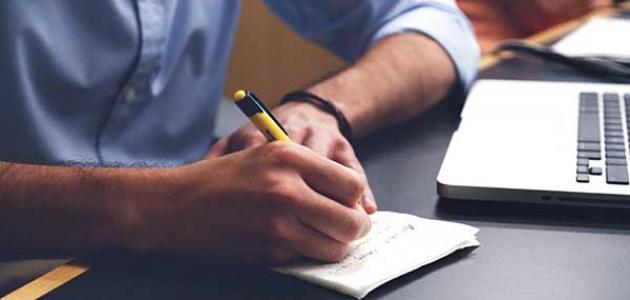 ما هي أهمية الكتابة