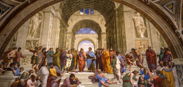 تعريف الفلسفة الحديثة