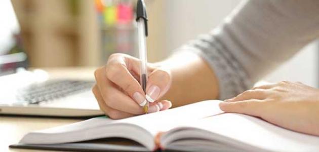 كيفية كتابة تقرير مدرسي