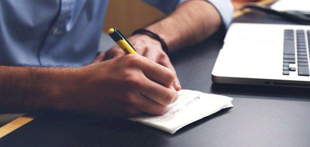 خطوات عمل الاستبيان