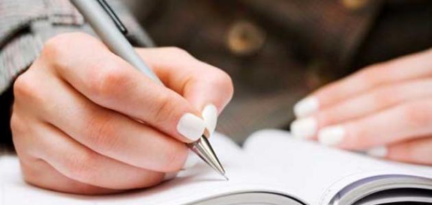 كيفية كتابة رسالة إدارية