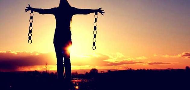 ما هي أنواع الحرية