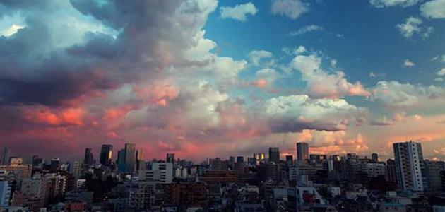 تعريف الغيوم