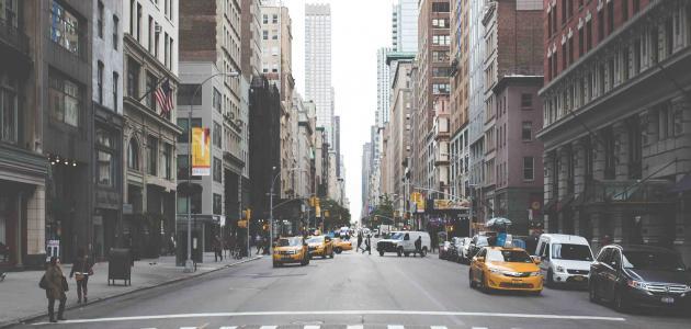 تعريف المدينة