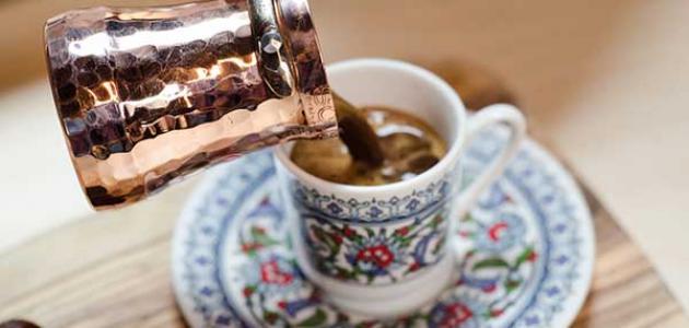 طريقة القهوة التركية الأصلية