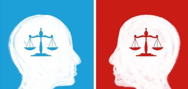 أنواع القيم الأخلاقية