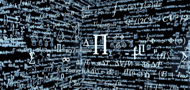 أنواع المصفوفات في الرياضيات
