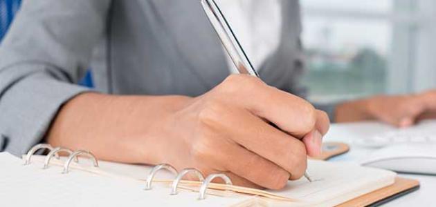 كيفية كتابة تقرير جامعي