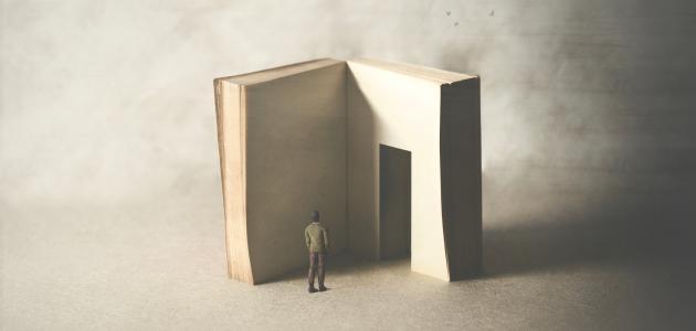 تعريف النقد الأدبي الحديث
