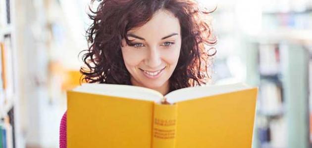 كلمة إذاعة مدرسية عن القراءة