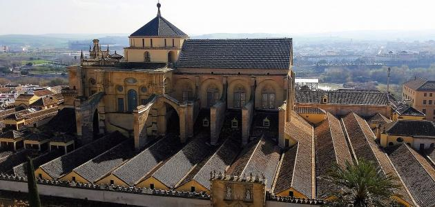 الحضارة الإسلامية في الأندلس