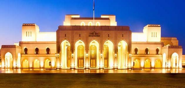 معلومات عن دار الأوبرا السلطانية