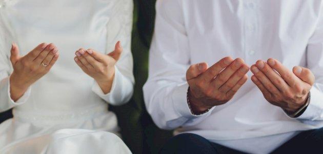 دعاء الزواج وتعجيله