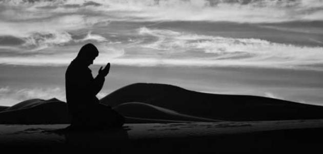دعاء التوكل على الله