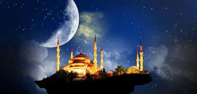 يوم القيامة في الإسلام