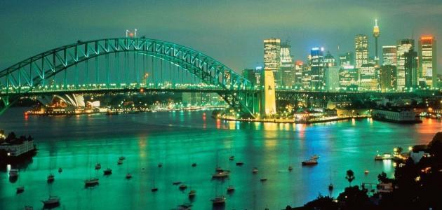 ما هي عاصمة أستراليا