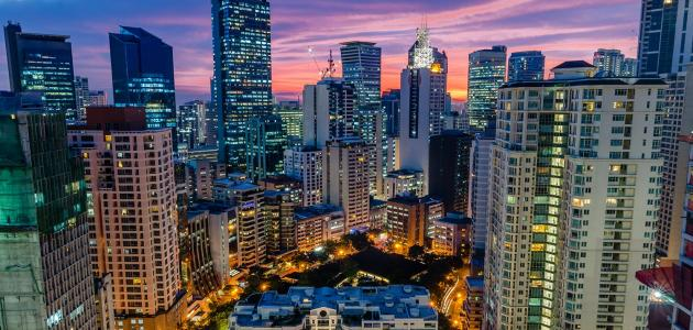 ما هي عاصمة الفلبين