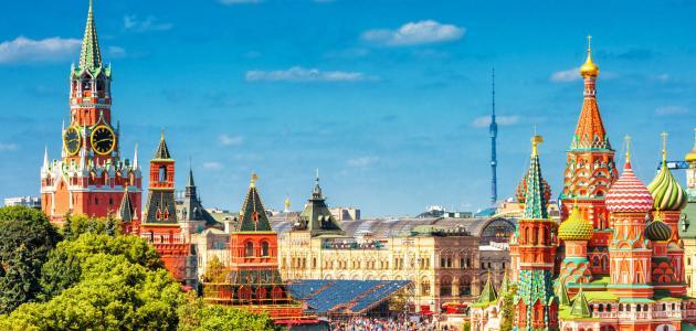 ما هي عاصمة روسيا