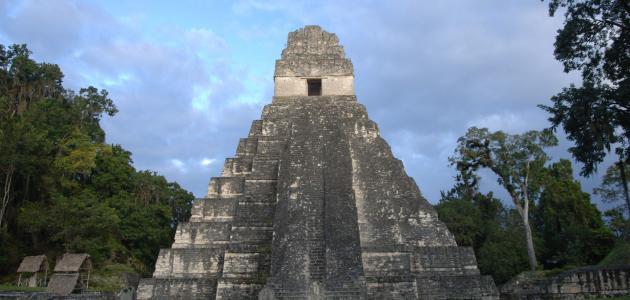 تاريخ الحضارات القديمة