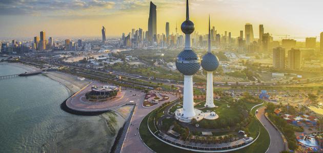 ما هي عاصمة الكويت