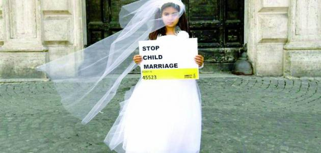 أسباب زواج القاصرات
